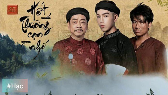 loi-bai-hat-het-thuong-can-nho-duc-phuc